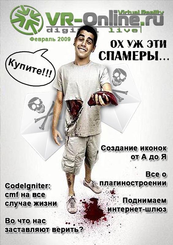 02_09[1]