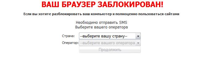 Открываете Internet Explorer, находите пункт меню Сервис, далее