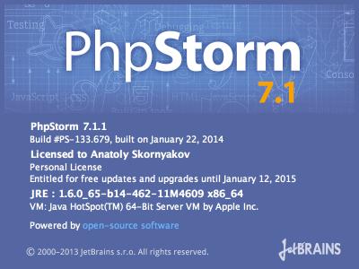 PhpStrom 7.1